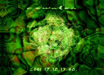 Flyer cowaloa 2001/08